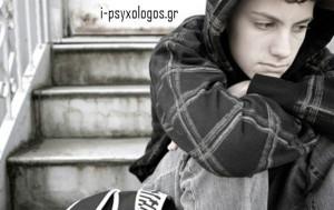ΑΝΤΙΚΟΙΝΩΝΙΚΗ ΔΙΑΤΑΡΑΧΗ ΠΡΟΣΩΠΙΚΟΤΗΤΑΣ : Συμπτώματα, αιτιολογία, αντιμετώπιση