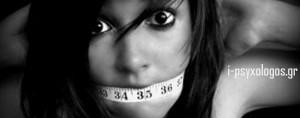 ΨΥΧΟΓΕΝΗΣ ΑΝΟΡΕΞΙΑ : Συμπτώματα, αιτιολογία, αντιμετώπιση