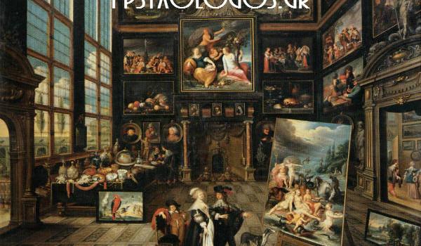 παθολογική συλλογή αντικειμένων