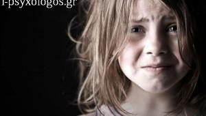 Σεξουαλική κακοποίηση παιδιών