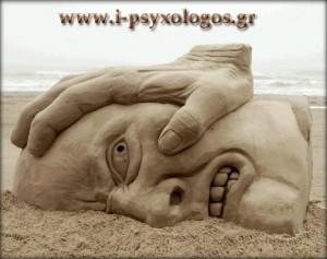 ΘΥΜΟΣ : Πως μπορώ να διαχειριστώ το θυμό μου αποτελεσματικά;