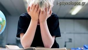 σχολική φοβία