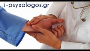 Σχέση γιατρού-ασθενούς